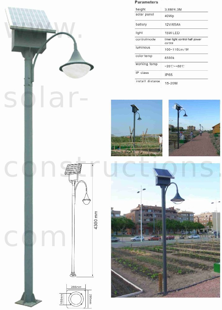 led city light solar,  stand alone light solution