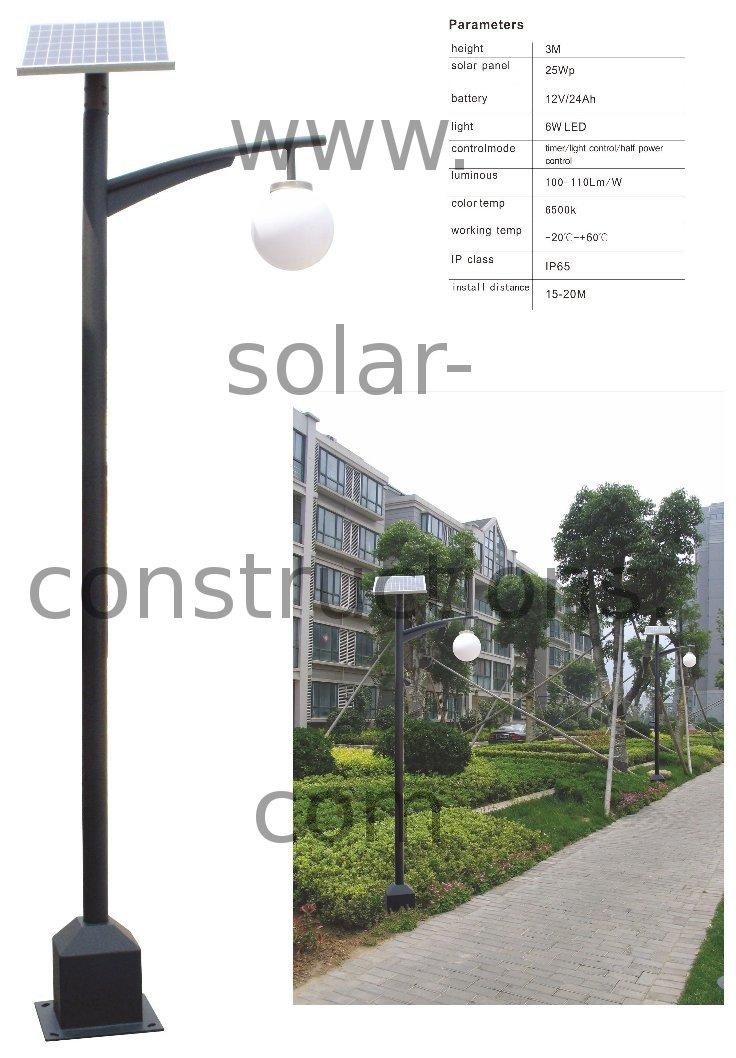 solar park light led walkway